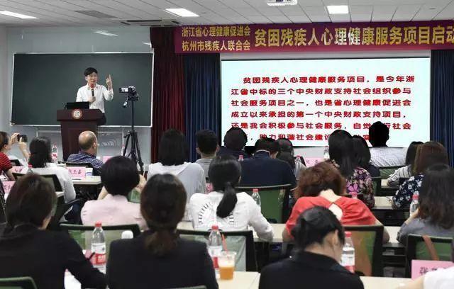 心理健康周报(6.3-6.9)  2018中美国际精神卫生学术研讨会在宁召开