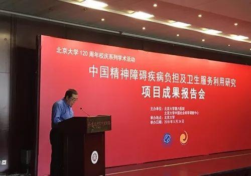 心理健康周报(5.27-6.02) 上海第三届公益心理咨询活动举行