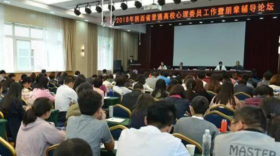 心理健康周报(5.13-5.19)|第二届心理行业发展促进大会将于7月在京举行