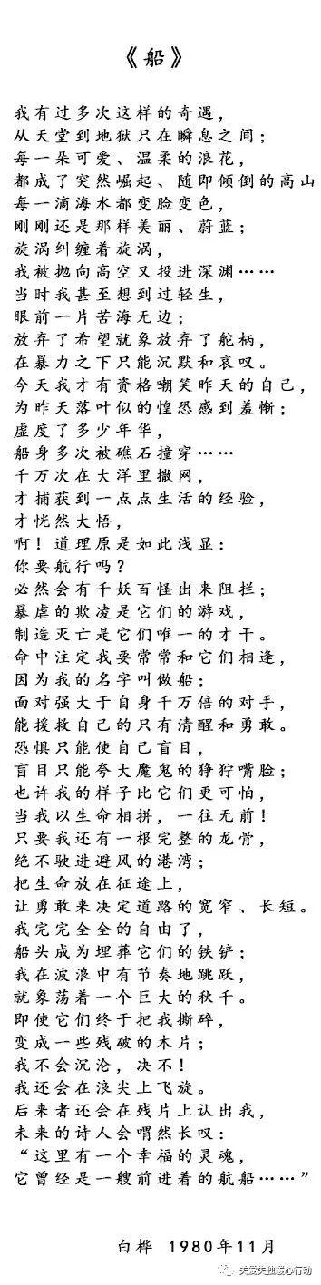 【暖心微课-25】王德顺:追求自由的亡命之徒