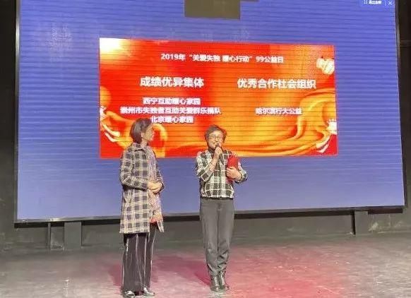 """""""2019年第五届暖心艺术节暨暖心行动小程序发布""""圆满举办"""