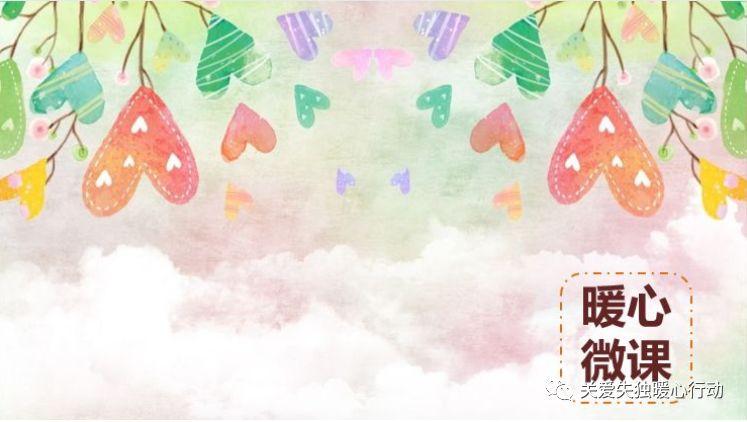 【暖心微课-38】云海:悟透人生 积极生活