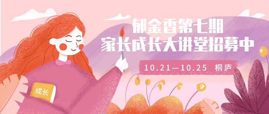 """尚善公益基金会联合多家民间抗郁组织发起""""10月关爱精神健康宣传月""""行动"""